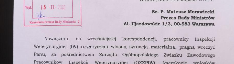 """Dziękujemy Wszystkim za udział w akcji: """"WSZYSTKIE WNIOSKI U PREMIERA"""""""